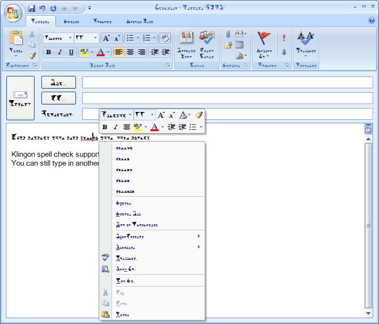 office 2003 sprachpaket